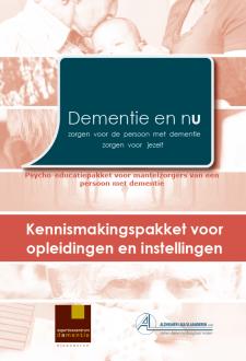 pe_kennismakingspakket
